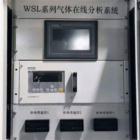 烟气在线检测分析 西门子气体分析仪