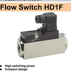 HD1F/HD2F豪斯派克Honsberg流量计流量开关活塞