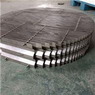 萍乡科隆TP板组件分离器TP板聚结填料