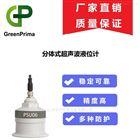 食品行業分體式超聲波液位計PROLEV500/500D