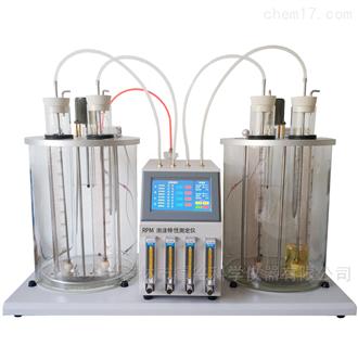 RPM润滑油泡沫特性测定仪