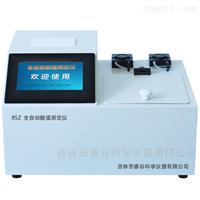 石油产品酸值全自动测定仪
