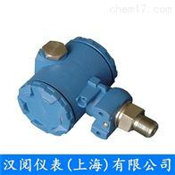 Y3051型绝压AP液位压力变送器