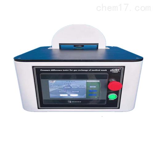 通气阻力及压力差测试仪