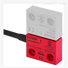 CMS-R-BZB-01P-AS1EUCHNER非接触式安全开关