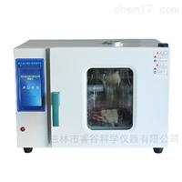 液压油水解安定性测定仪
