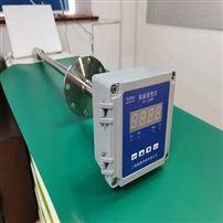 高温湿度仪CEMS集成供应商