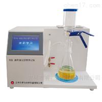 液压油过滤性测定仪