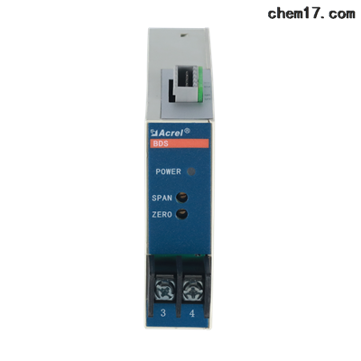 BM-DV模擬信號隔離器電壓變送器輸出4-20mA