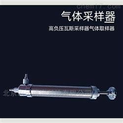 CZY-50型气体采样器_高负压瓦斯取样器_矿用气体取样
