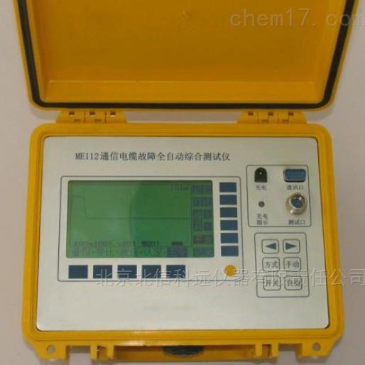 电缆障碍测试仪 智能电桥测试原理电缆障碍分析仪 电信线路维护施工设备