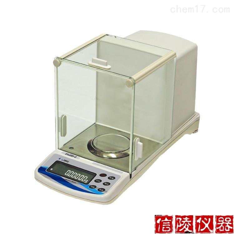 ESJ220-4A电子分析天平