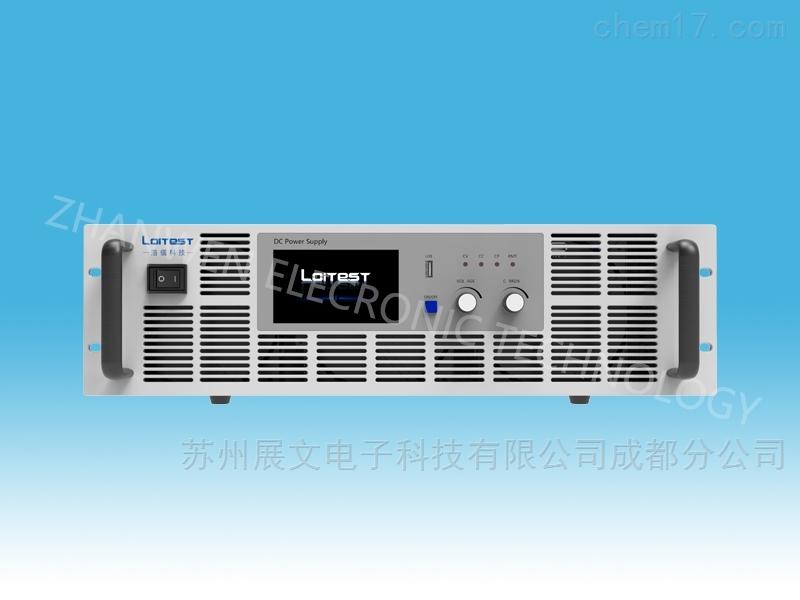 多通道直流电源PDS 2000M系列
