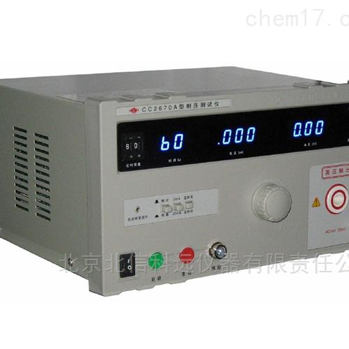 全数显耐压测试仪 电器耐压测试仪 强电系统的安全耐压测量仪  漏电流测试仪