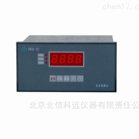 水位监测仪 报警式水位检测仪  水位测量仪