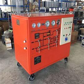 sf6气体回收装置/全自动式