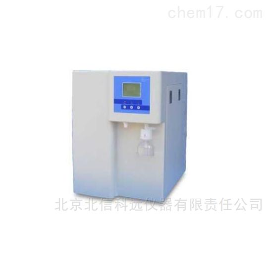 超纯水机 50L/H  全自动小型纯水机 水质纯度分析机