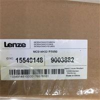 全新LENZE伦茨变频器适用于控制柜