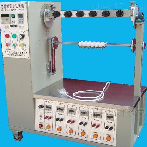 电源线弯曲试验机