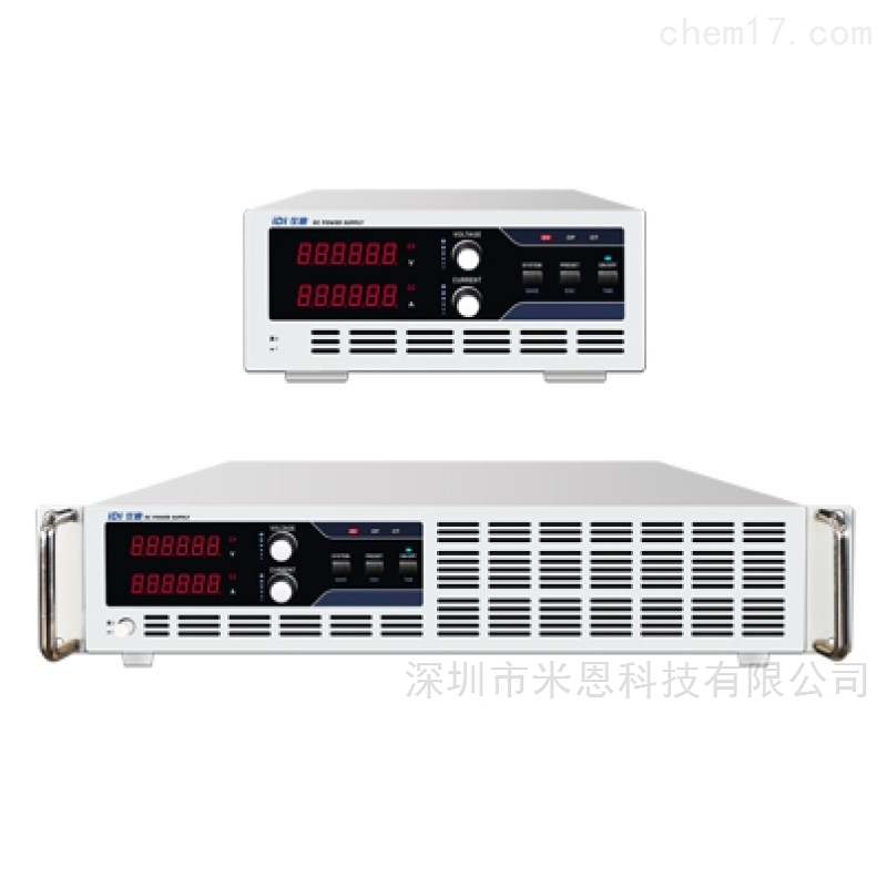 仪迪原厂正品IDI91系列高精度可调直流电源