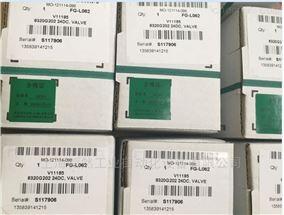 阿斯卡电磁阀原装正品ASCO供应