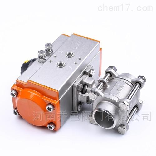 气动三片式承插焊式球阀