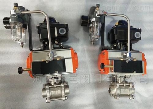 Q661F气动三片式焊接球阀