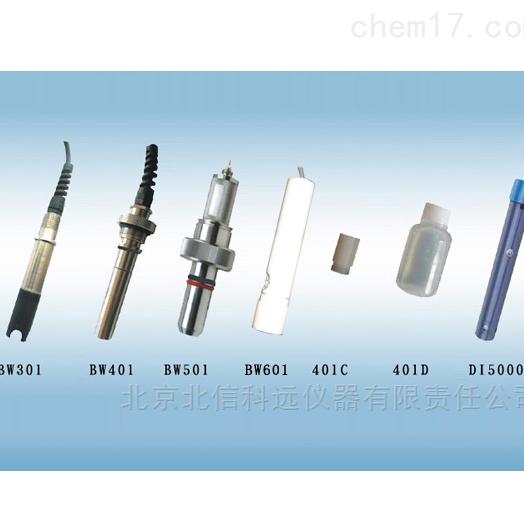 极谱式工业溶氧电极检测仪  高温灭菌氧含量测量仪