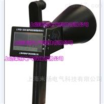 LYPCD-3000手持式超声波35KV架空线路故障分析仪