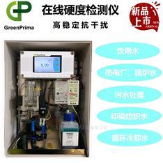 循环冷却水水质硬度分析仪(比色法)