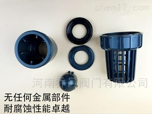 UPVC塑料球芯式底阀