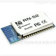 RN131G-I/RMroving  蓝牙模块
