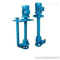 液下污水泵 无堵塞排污泵 YW液下排污泵