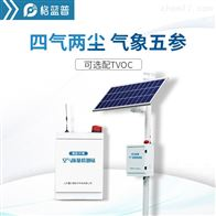 GLP-AQ1空气质量微型站