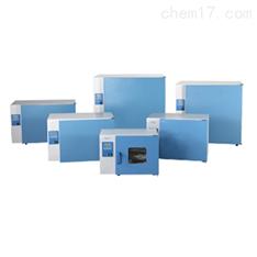 上海一恒DHP-9602电热恒温培养箱(立式)