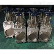 Z73X-10P不锈钢浆液阀
