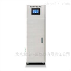 GD34-YX10饮用水质监测站