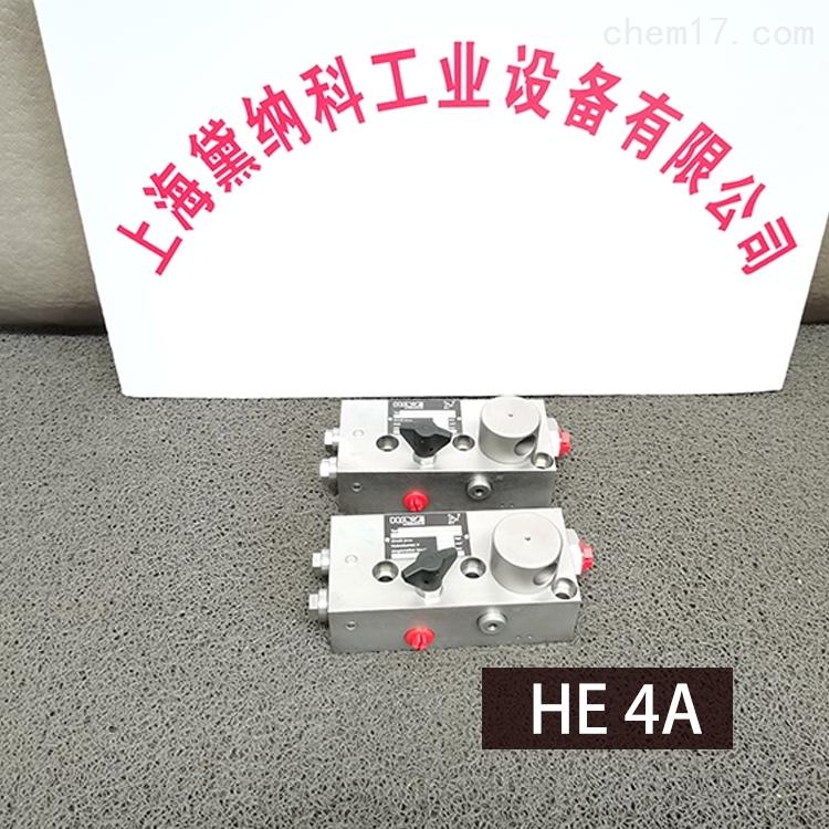 代理HAWE哈威原装HE4A-K0.25手动泵