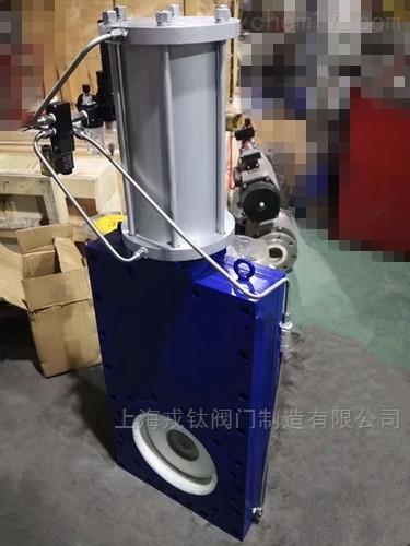 气动陶瓷单阀板闸阀