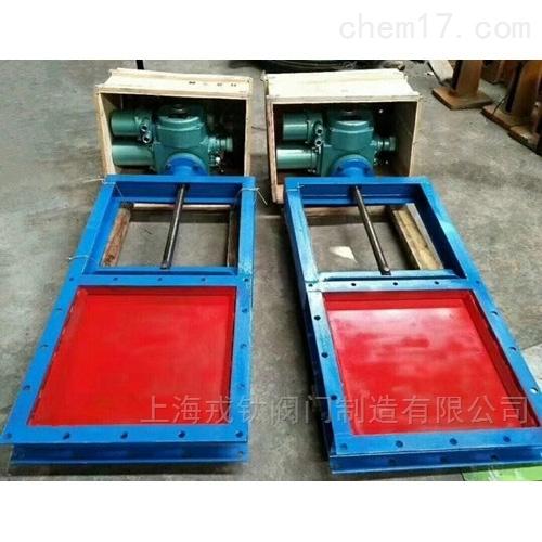 电动方形卸料插板阀