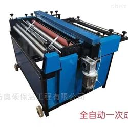 铁皮保温电动卷板机自动下料