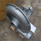 HK-8005原厂中国台湾宏丰鼓风机