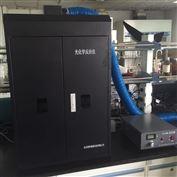 小型多功能光化学反应仪多少钱