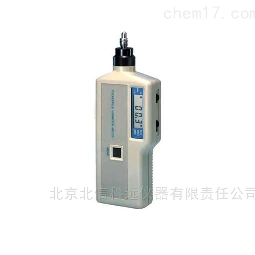 振动测量仪 振动仪 高精度振动检测仪