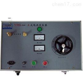 大電流發生器2000A/現貨