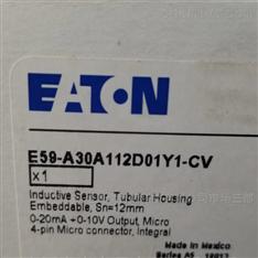 E59-A30A112D01Y1-CV传感器