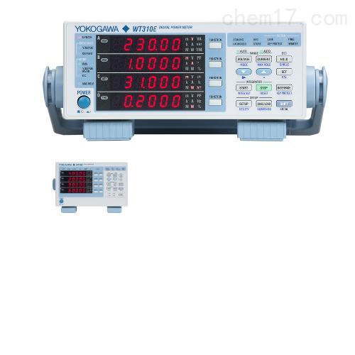数字功率计WT310E日本横河YOKOGAWA价格优惠