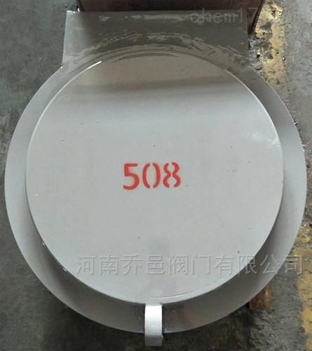 SFF508灰库真空释放阀