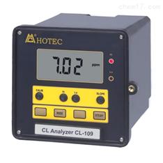 中国台湾合泰HOTEC CL-109工业在线余氯检测仪