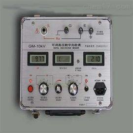 数字型接地电阻测试仪设备